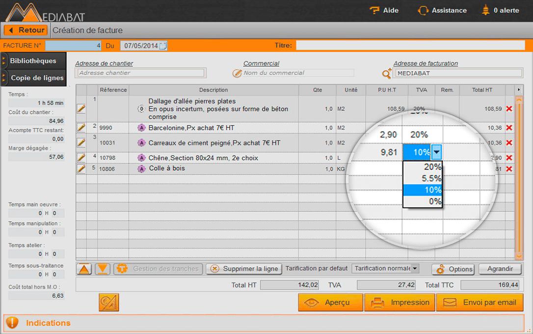 mediabat-logiciel